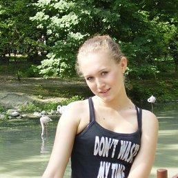 Алина, 30 лет, Вышгород