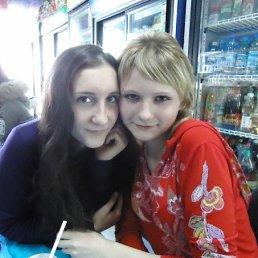 Mariya, 27 лет, Котовск