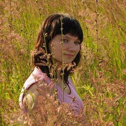 Юлия, 24 года, Коломна