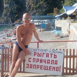 Александр, 42 года, Терновка