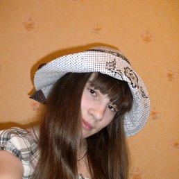 Фото Анита, Москва, 25 лет - добавлено 3 сентября 2010