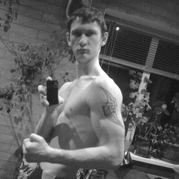 Максим, 27 лет, Бобровица