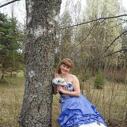 Александра Зоткина, 36 лет, Удомля