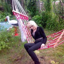 Наталия, 32 года, Новокубанск