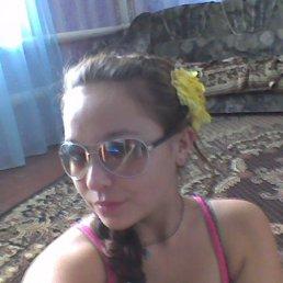 Аида, 24 года, Карталы