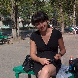 Оксана, 31 год, Бурея