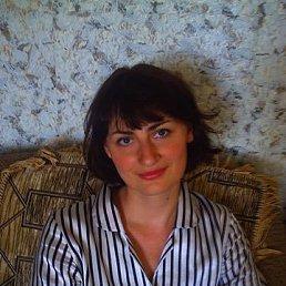 Людмила, 47 лет, Красный Луч