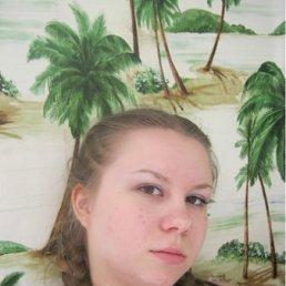 татьяна, 27 лет, Крестцы