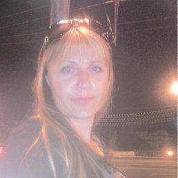 L@N@, 45 лет, Климовск