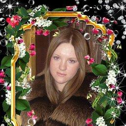 Анастасия, 28 лет, Омский