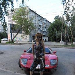 Диана Сатывалдиева, 36 лет, Екатеринбург