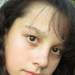 Дана, 20 лет, Бережаны