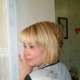 Алина, 34 года, Уруссу