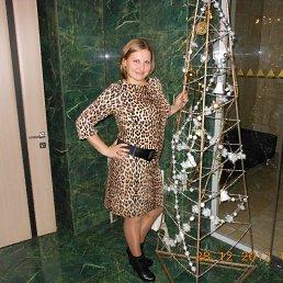 Анна, 32 года, Стаханов