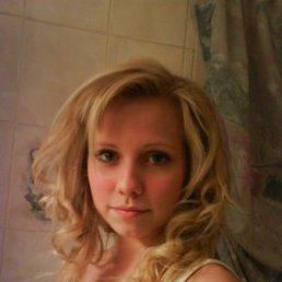 LARISA, 25 лет, Бонн