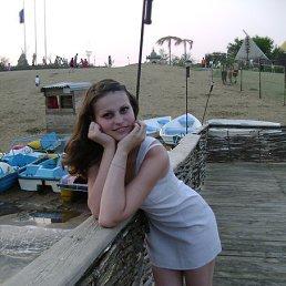 Екатерина, 28 лет, Славгород