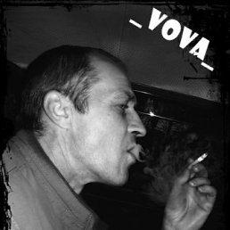 Володимир, Горохов, 50 лет