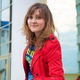 Олечка Серкина, Белгород, 30 лет