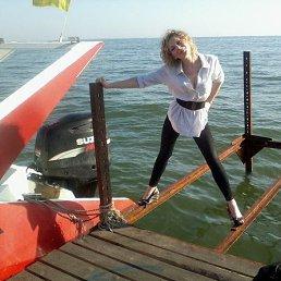 Светлана, Бердянск, 43 года