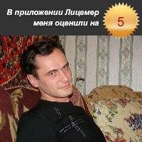 Виталий, 44 года, Оленегорск-8