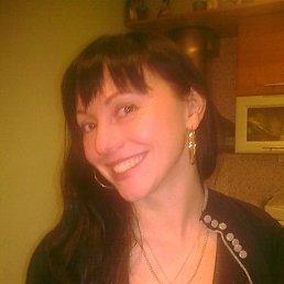 Наташа Абрамова, 45 лет, Кириши