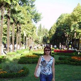 Наталия, 46 лет, Армавир