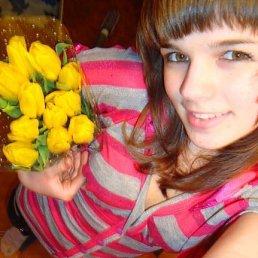 Ульяна, 27 лет, Вистино