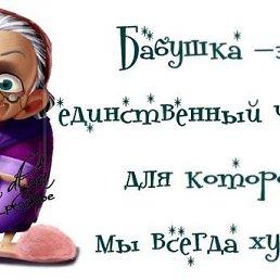 ===ЖЕКА===, 37 лет, Северо-Задонск