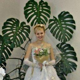Анастасия, 29 лет, Хвалынск