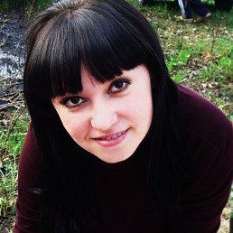 Вера Журавлева, 32 года, Самара