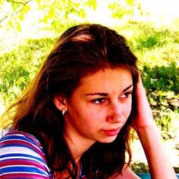 Юличка, 27 лет, Пятихатки