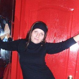 Зоя, 33 года, Красноярск