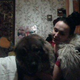 Инна, 44 года, Смоленск