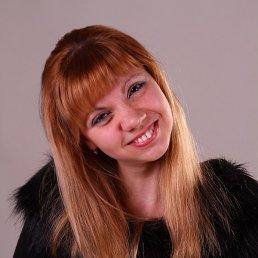 Лена, 30 лет, Хмельницкий