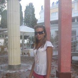 Ксюша, 26 лет, Киев