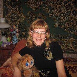 Ирина, 36 лет, Похвистнево