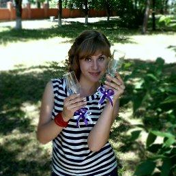 Екатерина, 28 лет, Октябрьск
