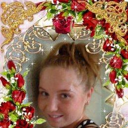 Татьяна, 29 лет, Фокино