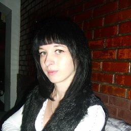 Мирослава, 27 лет, Калиновка