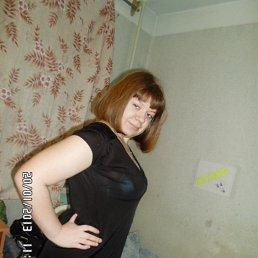 Екатерина, 26 лет, Котельнич