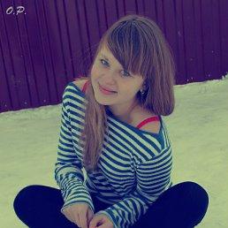 Наталья Алексевна, 24 года, Талица