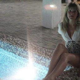 Ксения, 29 лет, Шебекино