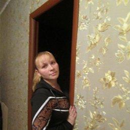 Алевтина, 30 лет, Кашин