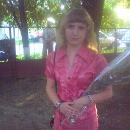 Nata, 27 лет, Белая Церковь