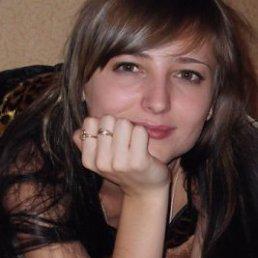 Екатерина, 28 лет, Сердобск