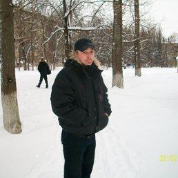 Сергей, 46 лет, Ермолино