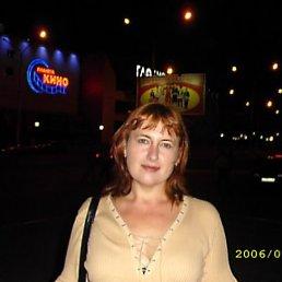 Татьяна, 45 лет, Новокузнецк
