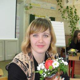 Ульяна, 20 лет, Волгоград