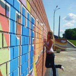 Мариша, Екатеринбург, 29 лет