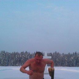 Евгений, 30 лет, Почеп
